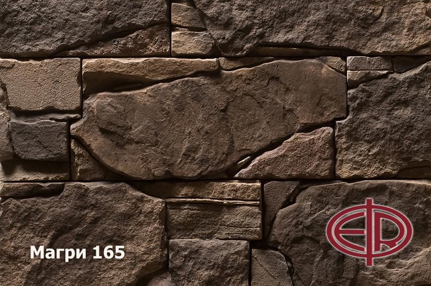 Искусственный камень Магри