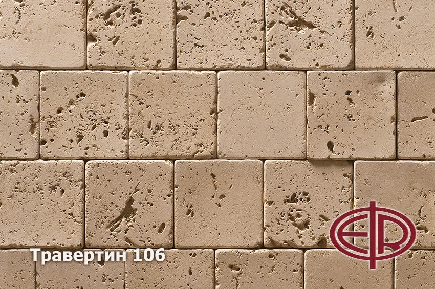 Искусственный камень Травертин